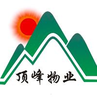 慈溪市顶峰物业管理有限公司