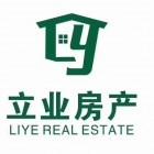 宁波立业房地产中介服务有限公司连江路七店