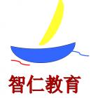 宁波杭州湾新区地四智仁教育咨询有限公司
