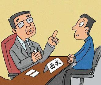 """大学生如何在面试中与用人单位谈""""薪酬问题"""""""