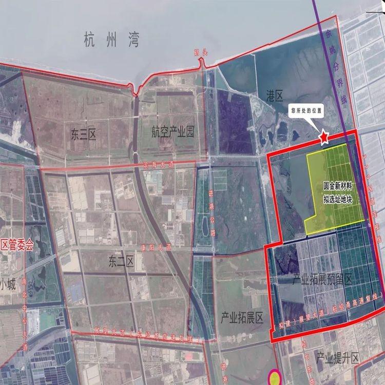 208亿元!超级项目落户杭州湾上虞经开区