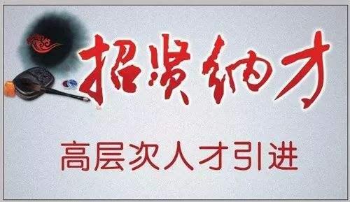 杭州湾新区新引进高层次人才在甬购房补贴 第十二批人员名单公示